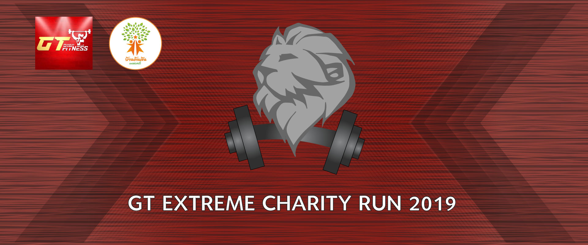 GT EXTREME CHARITY RUN 2019