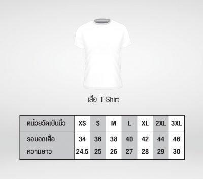 Size_chart_NoSinglet